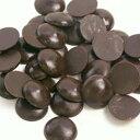 【売り切り終売】【訳あり】SICAO シカオ エクストラダークチョコレート 60% 50g【製菓用チョコ】【夏季冷蔵】