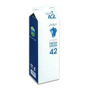 中沢乳業 生クリーム 九州フレッシュクリーム 42% 1000ml 1L(冷蔵)