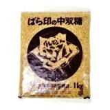 ばら印 中双糖 中ざらめ糖 1kg(常温)