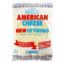 【マラソン期間ポイント10倍】マリンフード アメリカンチーズ NEWスティリーノシュレッド 1kg【冷蔵】