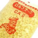ロルフ カマンベール サイノメ チーズ CA8-2 8mm角 1kg 【冷蔵】