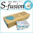 【無添加】低トランス脂肪酸 エスフュージョン 500g【植物性マーガリン】