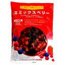 【冷凍】西本貿易 ミックスベリー イチゴ、クランベリー、ブルーベリー、ラスベリー 500g