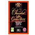 【オーガニックチョコレート】KAOKA カオカ ダークチョコ アロユナ 72%(旧名称:アロヨ) 1kg