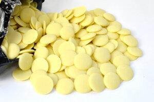 ベリーズ クーベルチュール ホワイト チョコレート バレンタイン