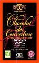 【オーガニックチョコレート】KAOKA・カオカ ダークチョコ アロヨ 72% 1kg 10P13oct13_a 【...