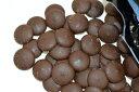 バレンタイン応援価格♪ベリーズ クーベルチュール ダークチョコレート 57% 1.5kg 製菓(お菓...