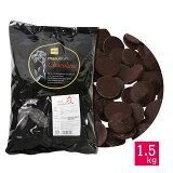 ベリーズ 製菓用 チョコ クーベルチュール ダークチョコレート 52% 1.5kg ハラル認証 (夏季冷蔵)(PB)丸菱 手作りバレンタイン