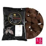 ベリーズ 製菓用 チョコ クーベルチュール ミルクチョコレート 41% 1.5kg ハラル認証(夏季冷蔵)(PB)丸菱 手作りバレンタイン