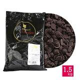 ベリーズ 製菓用 チョコ 本物志向のチップチョコ 46% 1.5kg ハラル認証(夏季冷蔵)(PB)丸菱 手作りバレンタイン 送料無料