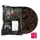 ベリーズ 製菓用 チョコ クーベルチュール EXダークチョコレート 62% 1.5kg (夏季冷蔵)(PB)丸菱の商品画像