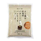 【コンパクト便】(ネコポス可) よつ葉の北海道バターミルクパンケーキミックス 450g(常温) 送料無料