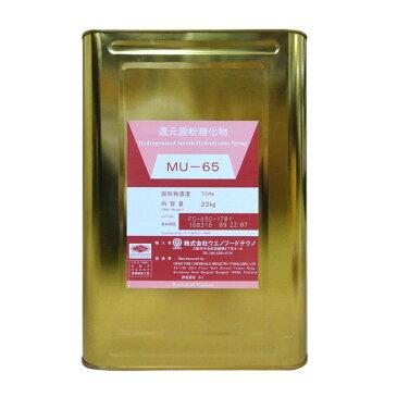ウエノフードテクノ 水飴 MU-65還元澱粉糖化物 22kg(常温)