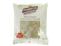 VANHOUTEN(バンホーテン、ヴァンホーテン) ホワイトチョコレート 28% 1.5kg  10P04Jul15