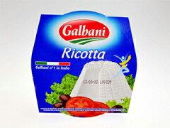 リコッタチーズ ガルバニ 250g   【RCP】10P02jun13