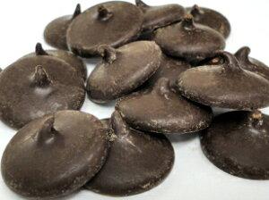 レビューを書いて15%OFF♪ベリーズ クーベルチュール エキストラダークチョコレート 62% 1...