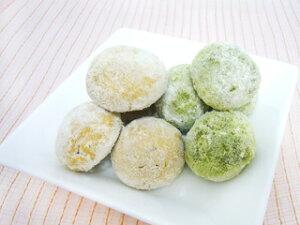 きなこと八女茶ふたつの味わいが楽しめる九州産米粉と和三盆のほろほろクッキー手作りキット ...