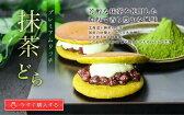 【どら焼き】濃厚で香り豊かな風味-抹茶どら(5個入り)