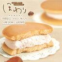 【ほわり4種20個入】 福袋 小袋 スフレ ギフト 洋菓子 スイーツ ケーキ どら焼き セット お取り寄せ グルメ 食品の商品画像