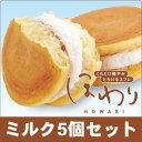 ほわりミルク5個セット【冷凍配送】 スフレ アイス