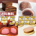 【全国送料無料】gwスペシャル★チョコ福袋