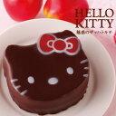 みんなのキティちゃんが、あのケーキになっちゃった!?HELLO KITTY魅惑のザッハトルテ【送料無料...