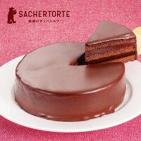 あす楽父の日ザッハトルテギフト子供お菓子チョコかわいいおしゃれケーキスイーツチョコレート2019魅惑のザッハトルテ