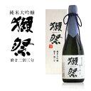 【5000円以上でも送料必要】獺祭 純米大吟醸 磨き二割三分...