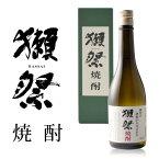 【5000円以上でも送料必要】獺祭 焼酎  (箱あり)だっさい 山口県 旭酒造