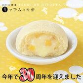 月でひろった卵 6個入 お土産 和菓子 山口 つきたま 果子乃季 tukitama