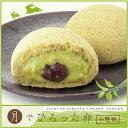 月でひろった卵 小野茶4個入 お土産 和菓子 山口 つきたま...
