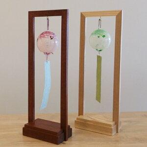 カシテュエオリジナル木製風鈴スタンド