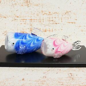 ガラスの鯉を端午の節句のお祝いに!【塗り台付き】親子鯉涼翔<ガラス作家松井哲郎>