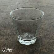 ハッカクグラスS<ガラス工房CRAFTHOUSE>