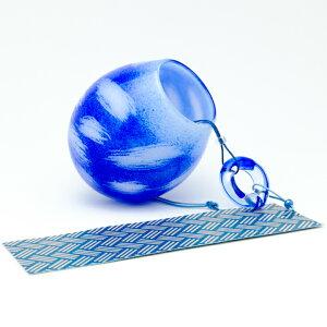 吹きガラス作家手作り!夏を彩るモダンなガラスの風鈴風鈴BRUSH<ガラス作家荒井尚之>