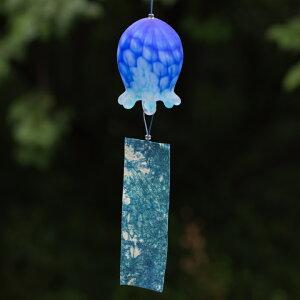 吹きガラス作家手作り!夏を彩るモダンなガラスの風鈴風鈴水海月—エフィラ—<ガラス作家林祥生>