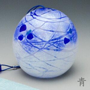 吹きガラス作家手作り!ガラスの風鈴Bon-Bon風鈴<ガラス作家田崎亮介>