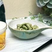 BEANS小鉢<陶芸家正野蕗子>