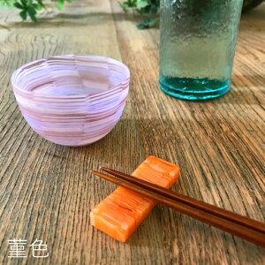 絣硝子盃(木箱入り)<ガラス作家上野ツカサ>