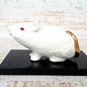 作家伊藤綾野干支置物子ねずみ敷板付き箱入り陶器