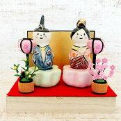 作家正野蕗子雛人形花雛箱入り陶器
