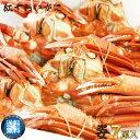 【送料無料】訳ありベニズワイガニ姿 紅ズワイ蟹食べ放題7尾入り3キロセット!【マラソン202106_送料込み】【マラソン202106_訳あり】【マラソン202106_メガ盛り】