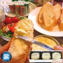 【送料無料】北海道最北の猿払村から本物のバターを産地直送!さるふつバター3個セット 【 御中元 お中 ...