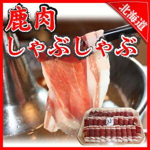 豚肉・牛肉もいいけど珍しい鹿肉も美味しいですよ。旬の野菜と一緒にどうぞ♪北海道産の天然エ...