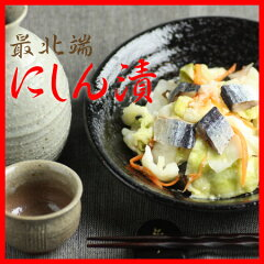 北海道の漬物の王道を行く味!新鮮なキャベツと大根の食感が絶妙です。見た目も楽しめるように...