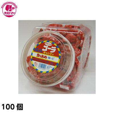 駄菓子, 駄菓子キャンディ  1100