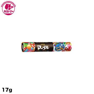 【マーブル 17g】 明治 ひとつ 保冷 おかし お菓子 おやつ 駄菓子 こども会 イベント 景品