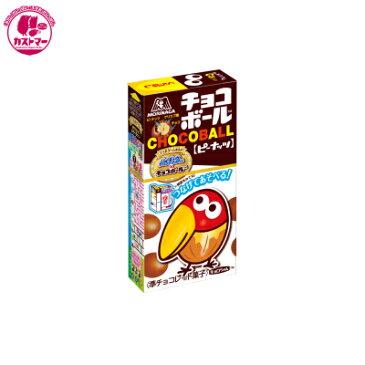 【チョコボール ピーナッツ 28g】 森永製菓 ひとつ 保冷 おかし お菓子 おやつ 駄菓子 こども会 イベント 景品