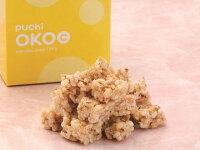 puchiOKOCアーモンドキャラメル(箱)