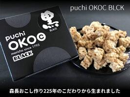 puchiOKOCBLACK
